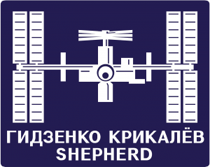 Expedition_1_insignia_(ISS_patch)