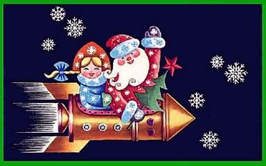 Santa-Rocket-Sleigh-Space-Classic-Christmas-Card-06_jpg
