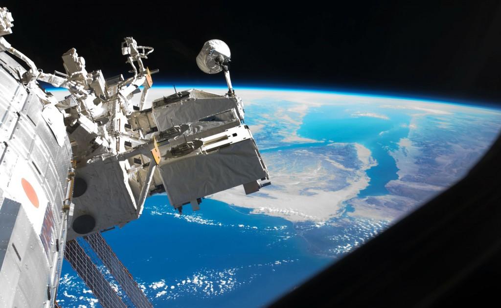 Kibo module ISS